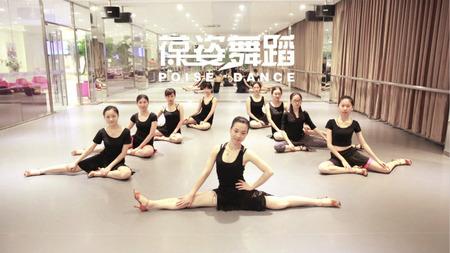 上海舞蹈培训